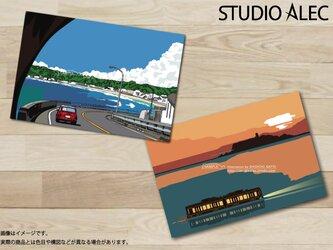 湘南イラスト ポストカード 2枚セット(B)の画像