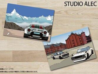 クルマのある風景 イラスト ポストカード 2枚セットの画像