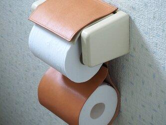 トイレットペーパーホルダー カバー(ビスケット ベージュ) 牛革 オールレザーの画像