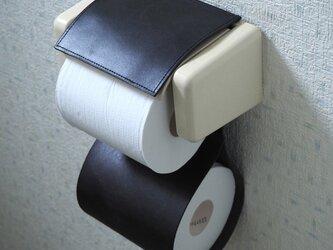 トイレットペーパーホルダー カバー(ブラック) 牛革 オールレザーの画像