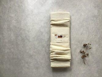 草木染めアームウォーマー コットン⑦の画像