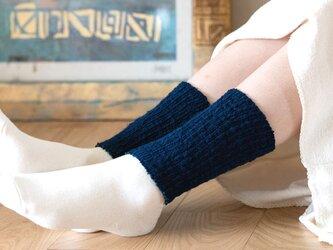 藍染ガラ紡糸アーム&レッグウォーマー【Organic Cotton】の画像