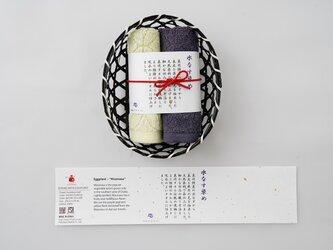 【雫~SHIZUKU~】ギフトセット(2枚籠入り)タオルハンカチ 水なす染め 水なすタオル®の画像
