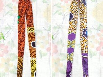 アフリカ布リバーシブル変形ネクタイ【つむぐ】の画像