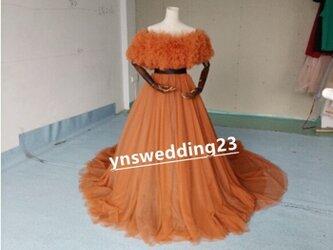 高品質! パーティードレス テラコッタ色 トレーン ボリューミー取り外し可能オフショル 編み上げ カラードレスの画像
