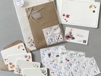秋の福袋・いろいろ紙ものセット レターセット メッセージカード シールの画像