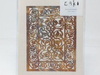 ギルディング和紙グリーティングカード レース 黄混合箔の画像