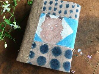 イヌのブックカバーaの画像