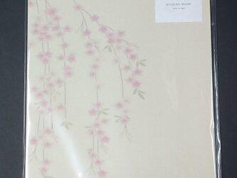 手すき和紙レターセット 桜の画像