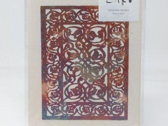 ギルディング和紙グリーティングカード レース 赤混合箔の画像