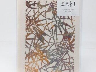 ギルディング和紙グリーティングカード 竹 黄混合箔の画像