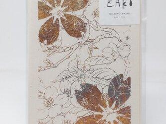 ギルディング和紙グリーティングカード 桜 黄混合箔の画像