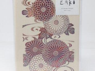 ギルディング和紙グリーティングカード 菊水 赤混合箔の画像