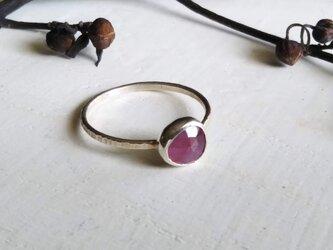 ruby ringの画像