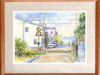 水彩画原画 海の見える踏切・鎌倉七里ヶ浜付近 #471の画像