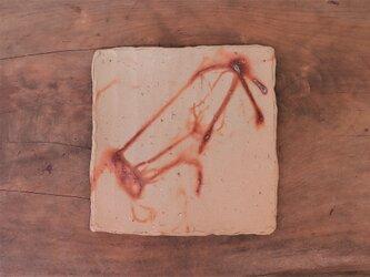 備前焼き 四方皿(15.5cm)ひだすき  sr1-031の画像