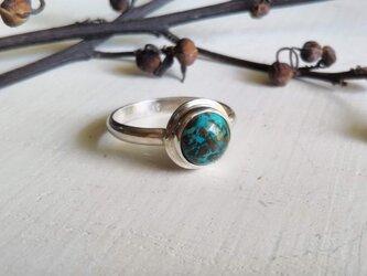 chrysocolla silver ringの画像