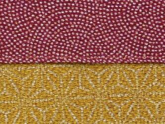 風呂敷 両面染ふろしき 鮫小紋 / 麻型 レーヨン100%  紫 / 金茶 68cmx68cmの画像