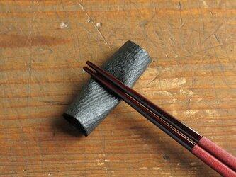 和紙と漆の箸置き 檀紙 黒漆の画像