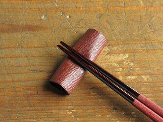 和紙と漆の箸置き 檀紙 朱漆の画像