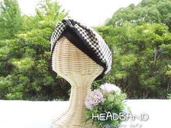 【送料無料】千鳥格子のシックなヘアバンドの画像