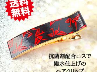 【送料無料】ヘアクリップ 大きめ しっかり おしゃれ  金属製 和風 ハンドメイド 折り鶴柄 黒・赤の画像