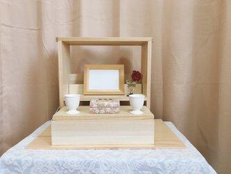 コンパクト・モダン仏壇 桐の集成材を使用の画像