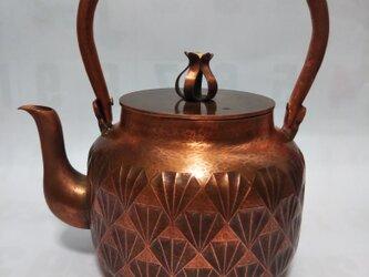 銅製 ダイヤモンド紋 湯沸しの画像