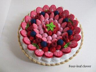 《直径18.5㎝》3種のベリーのケーキの画像