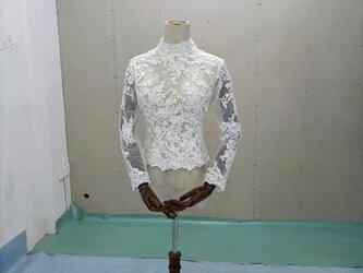 上品なくるみボタン ハイネック 長袖 レースボレロ トップス ウエディングドレスの画像