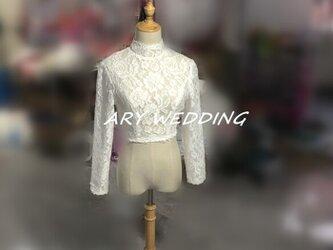 ウエディングドレス ボレロ ハイネック 3D立体レース刺繍 花嫁/ウェディングドレス/ブライズメイド/結婚式/披露宴の画像
