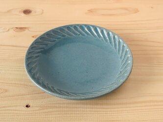 しのぎ取り皿~ターコイズブルーの画像