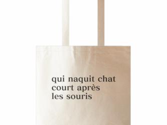 【cat donation・送料無料 】猫のにまつわるフランス名言 トートバッグ マスコット付き/グレー②の画像