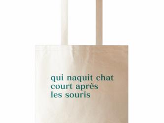 【cat donation・送料無料 】猫のにまつわるフランス名言 トートバッグ マスコット付き/ピーコックグリーンの画像