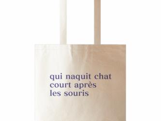 【cat donation・送料無料 】猫のにまつわるフランス名言 トートバッグ マスコット付き/ヴァイオレットの画像