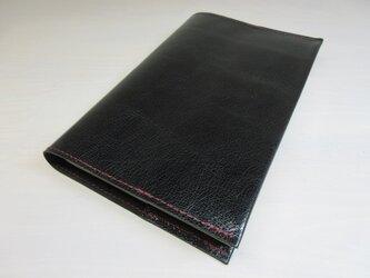 ハヤカワ文庫トールサイズ対応・ゴートスキン・ブラック・一枚革のブックカバー・0580の画像