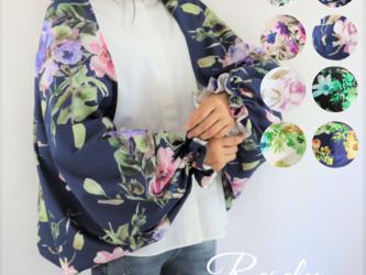 春装 ストール風ポンチョ 全8色の画像