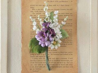 染め花のスズランとスミレのコサージュ(パープル)の画像