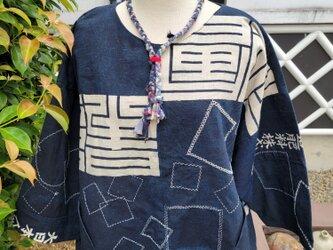 着物リメイク 古布 手作り  半纏 刺し子 ブラウスの画像