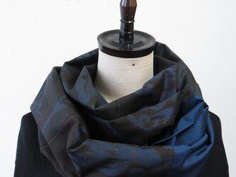 *アンティーク着物*泥大島紬のパッチスヌード(5マルキ・7マルキ)の画像
