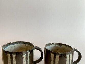 【マンガン×マグネシヤマット×紺青】コーヒーカップ縞々の画像