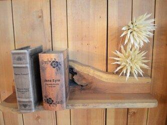 ケヤキ変木 飾り棚の画像