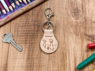 """""""子供の絵"""" から作る世界で一つのキーホルダー <丸型> ヌメ革の画像"""