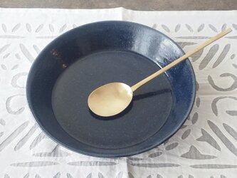 浅鉢L カレー皿  [ 灰るり釉 ]の画像