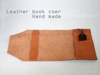 ブックカバー 牛革 キャメル 文庫サイズ + しおり  ブラウンの画像