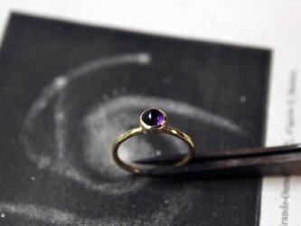 【受注生産】宇宙のささやき(アメジスト)一粒石の真鍮リング プレゼントに最適の画像