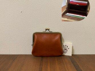 イタリアンレザーポッケ付きがま口財布◆ブラウンの画像