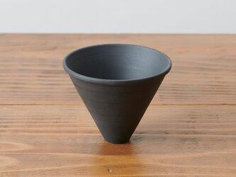 コーヒードリッパー 黒 焼き締めの画像