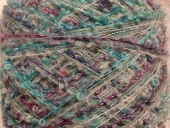 引き揃え毛糸 ブルー系中ループ 80gの画像