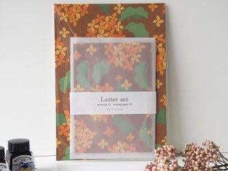 金木犀のレターセットの画像